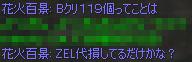 e0009499_16463998.jpg