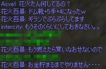 e0009499_1649588.jpg
