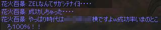 e0009499_1731277.jpg