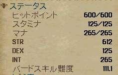 c0047143_21581792.jpg