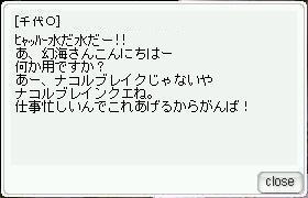 e0053949_1864134.jpg