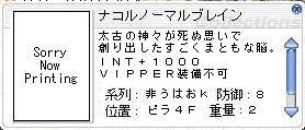 e0053949_191311.jpg