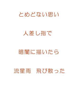 c0031085_0882.jpg