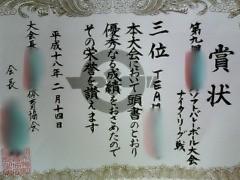 c0054418_1847.jpg