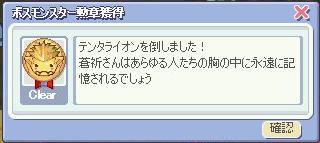 e0071949_17315275.jpg