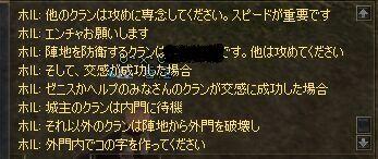 c0022896_21575488.jpg