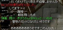 e0067521_738591.jpg