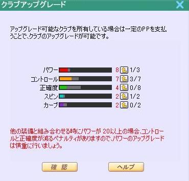 c0035826_22115758.jpg