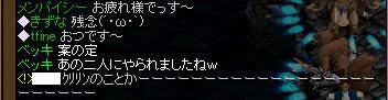 e0018597_23574949.jpg