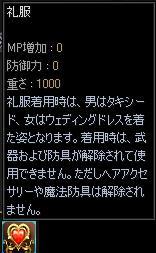 c0021908_41578.jpg