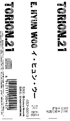 a0063426_12193581.jpg