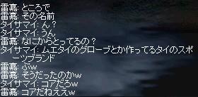 a0051438_9234867.jpg
