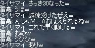 a0051438_941066.jpg