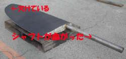 c0041039_9154386.jpg