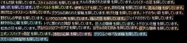 c0019841_20373077.jpg