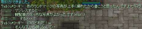 c0050051_1858411.jpg