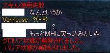 a0052090_423310.jpg