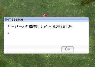 e0026317_22311843.jpg