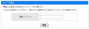c0066822_16205.jpg