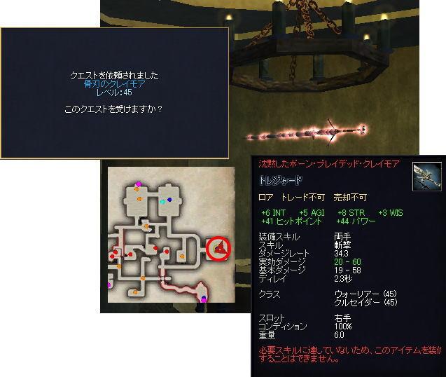 e0094401_2005476.jpg