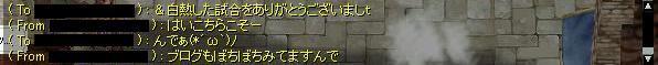 e0042532_213314.jpg