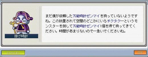e0042287_2249881.jpg