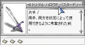a0064193_7252732.jpg