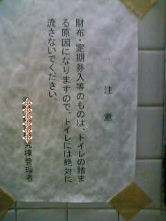 e0054096_20364010.jpg