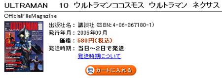 c0048467_012079.jpg