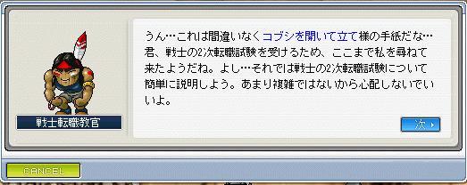 e0091714_20374558.jpg