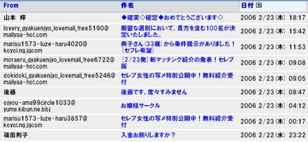 c0012041_2035356.jpg