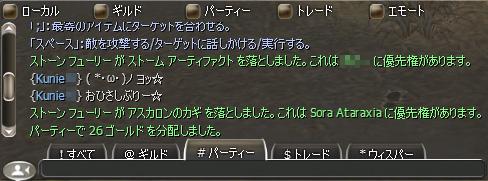 e0043463_0315391.jpg