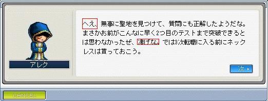 c0013211_20285486.jpg