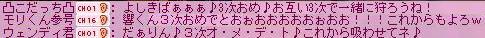c0013211_20295460.jpg
