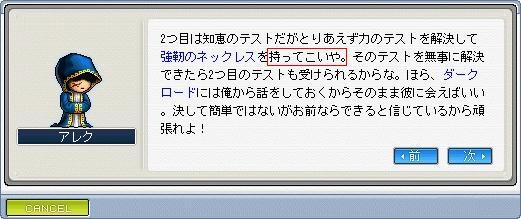 c0013211_2115293.jpg