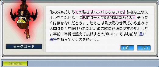 c0013211_21161326.jpg