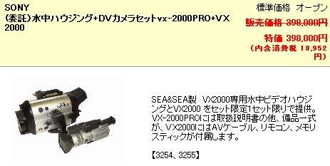 c0023216_1827927.jpg