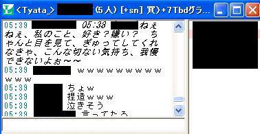 e0066552_19231992.jpg