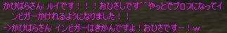 e0024171_2554796.jpg
