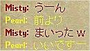 e0027722_14484956.jpg