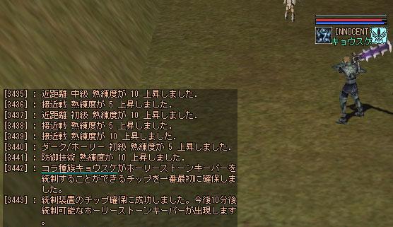 c0065486_0222982.jpg