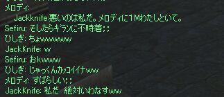 c0022896_1154188.jpg