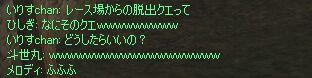 c0022896_11544097.jpg