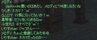 c0022896_1154828.jpg