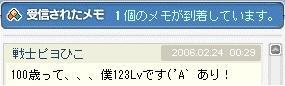 c0006671_19104179.jpg