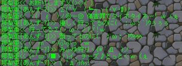 c0006671_19201013.jpg
