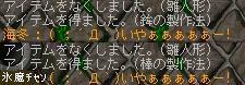 c0006671_1951392.jpg