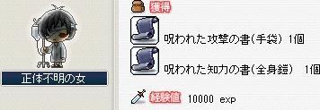 c0006671_1965363.jpg