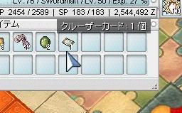 e0022495_1001436.jpg