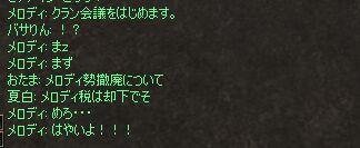 c0022896_12103031.jpg